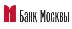 Банк Москвы - Ипотека - Набережные Челны