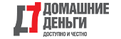 Быстрые Займы - Домашние Деньги - Хабаровск