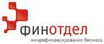 ФинОтдел - Займы для Бизнеса - Сыктывкар
