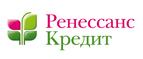 Ренессанс Кредит - Заявка на Кредит Наличными - Сыктывкар