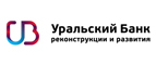 УБРиР - Кредит до 1 000 000 рублей - Пенза